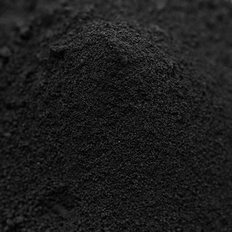 平行外観考慮竹炭パウダー(超微粉末) 50g 【手作り石鹸/手作りコスメに】