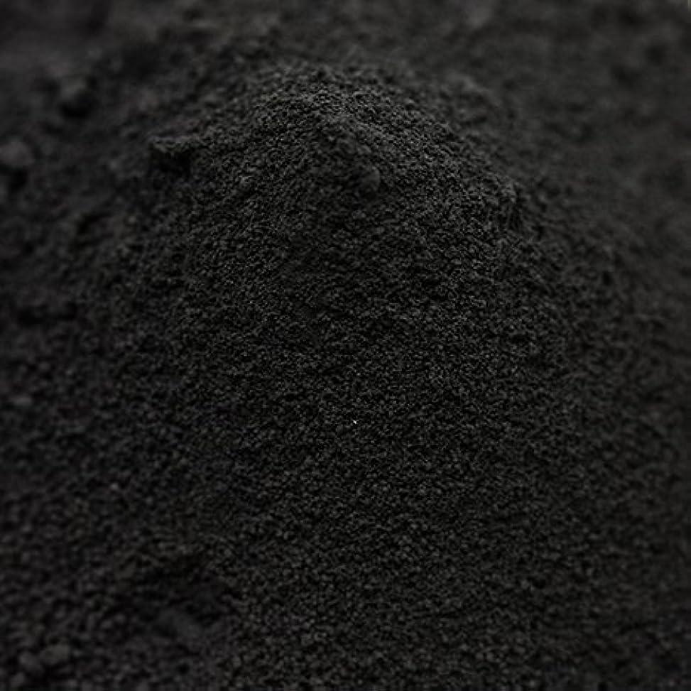 乱用援助するコショウ竹炭パウダー(超微粉末) 50g 【手作り石鹸/手作りコスメに】