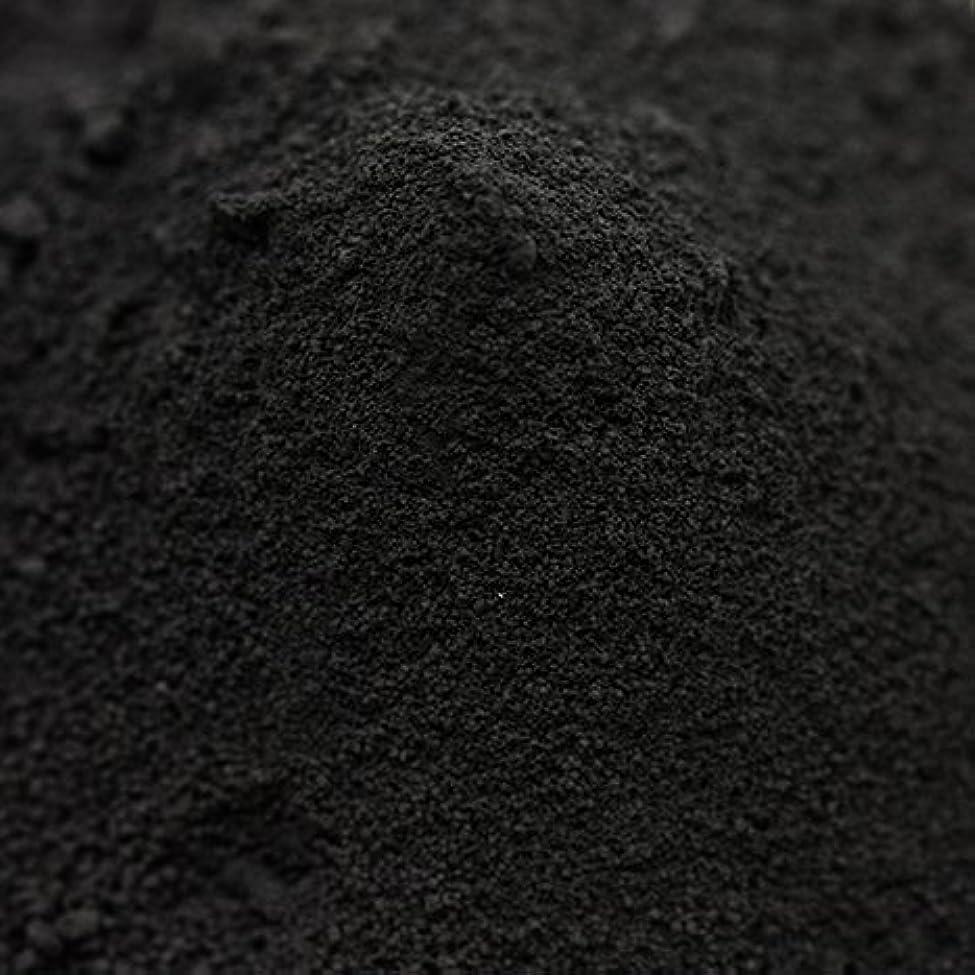 リアル砂のサイレント竹炭パウダー(超微粉末) 20g 【手作り石鹸/手作りコスメに】