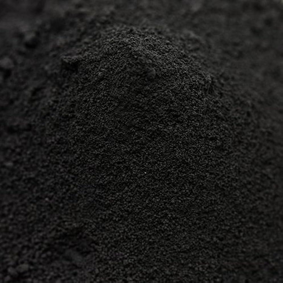 シーケンスドラゴン導入する竹炭パウダー(超微粉末) 20g 【手作り石鹸/手作りコスメに】