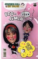韓国 K-POP ☆BTS 防弾少年団 JIMIN ジミン☆ スタンディングドール & キーホルダー