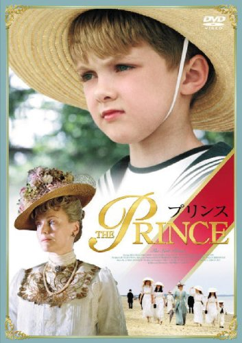 プリンス~英国王室 もうひとつの秘密~ [DVD]の詳細を見る