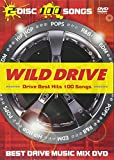 WILD DRIVE III-Party Crusin'- [DVD]