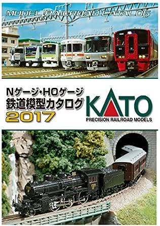 KATO Nゲージ・HOゲージ鉄道模型カタログ2017 25-000 鉄道模型用品