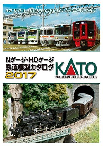 25-000 KATO Nゲージ   HOゲージ 鉄道模型カタログ2017