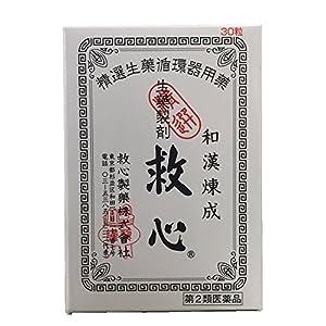 【第2類医薬品】救心 30粒の関連商品1