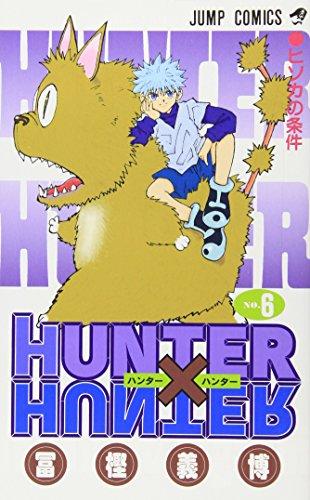 HUNTER×HUNTER NO.6