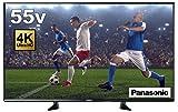 パナソニック 55V型 4K対応 液晶 テレビ VIERA 裏番組録画対応 TH-55EX600 HDR対応