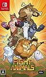 Fight of Animals - Switch (【初回特典】オリジナルアクリルスタンド・オリジナルマルチクロス 同梱)