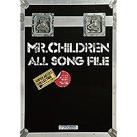 ギターで歌う Mr.Children オールソングファイル (SUPER ARTIST COLLECTION)