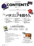 2nd(セカンド) 2018年 4月号 [雑誌](特集:パダゴニアを語ろう。) 画像