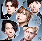 Forget How To Forget♪A.B.C-ZのCDジャケット