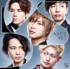 A.B.C-Z「Forget How To Forget」のジャケット画像