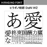 OpenType ヒラギノ明朝 StdN W2 [ダウンロード]