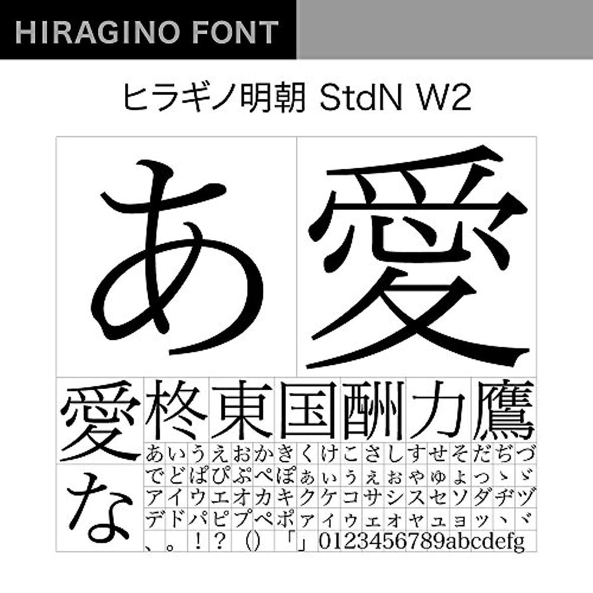 統計クレデンシャルフクロウOpenType ヒラギノ明朝 StdN W2 [ダウンロード]