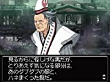 「TRICK(トリック) DS版 隠し神の棲む館」の関連画像