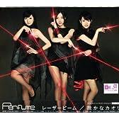 レーザービーム/微かなカオリ(初回限定盤)(DVD付)
