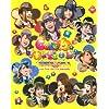 SUPER☆GiRLS Live Tour 2013 ~Celebration~ at 渋谷公会堂 (Blu-ray Disc+DVD)