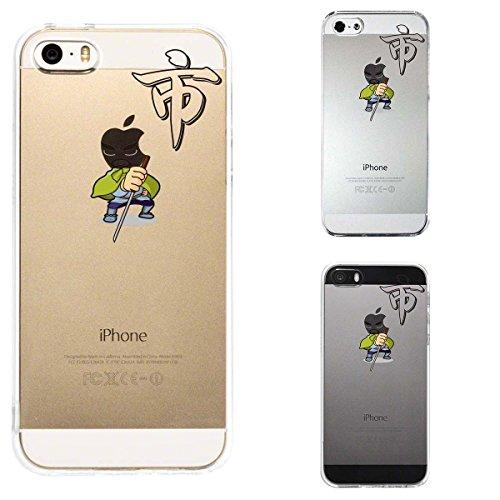 iPhone SE iPhone5S/5 対応 衝撃吸収 ソ...