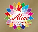 【Amazon.co.jp限定】ALICE ALL TIME COMPLETE SINGLE COLLECTION 2019 (初回限定盤)(DVD付)【特典:デカジャケ(初回限定盤絵柄)付】