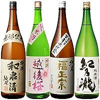 日本酒セット 純米酒1.8L 4本セット 福正宗 越後桜 和泉清 紀乃瀧