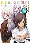 NEW GAME! 第10巻