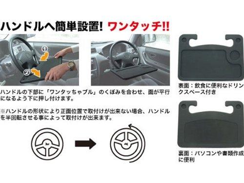 ワンタッチ装着! 車載用テーブル 薄型 軽量 幅広 ジュースホルダー付き パソコンデスク 車内ランチ 休憩タイム