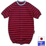 長袖ツーウェイオール(かっこいいボーダー) 綿100% 日本製 サイズ50-60cm (レッド)
