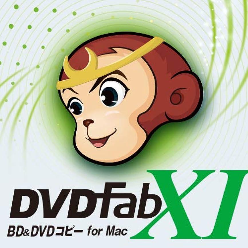 意識的フローティングショートカットDVDFab XI BD&DVD コピー for Mac|ダウンロード版