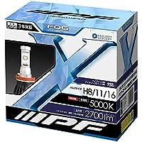 IPF フォグランプ LED H8 H11 H16 バルブ 5000K 海外限定モデル V103FLB