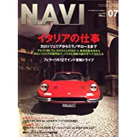 NAVI (ナビ) 2008年 07月号 [雑誌]