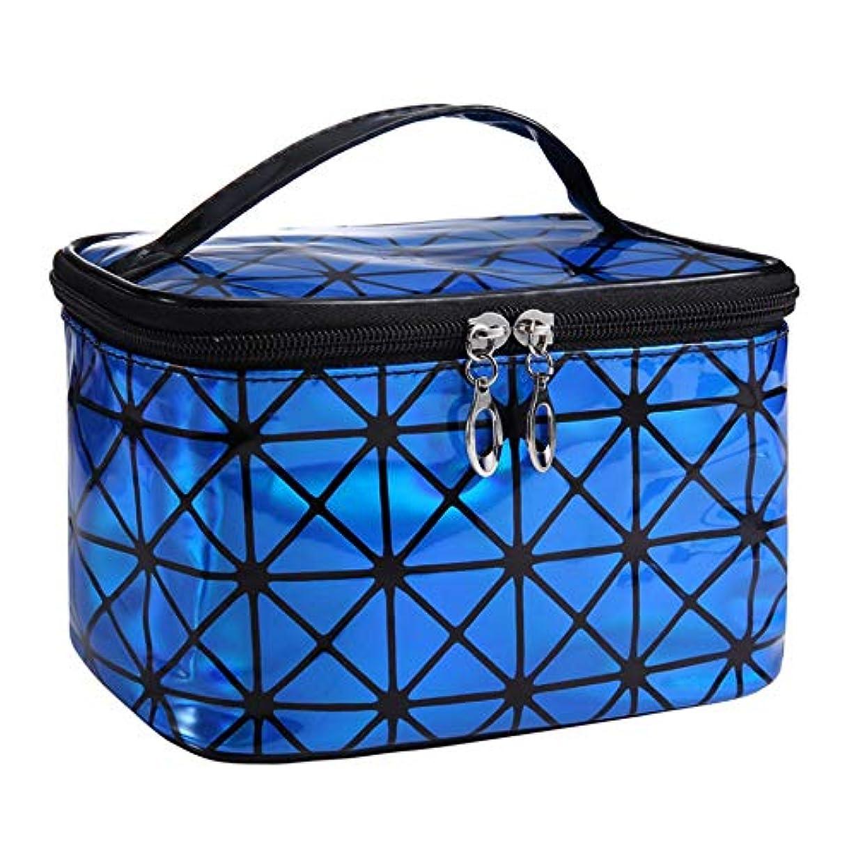 着飾るカーテンきょうだいCUHAWUDBA ブルー機能化粧品バッグ女性ファッションPuレザー旅行メイクアップ必需品オーガナイザージッパー化粧ケースポーチトイレタリーキットバッグ