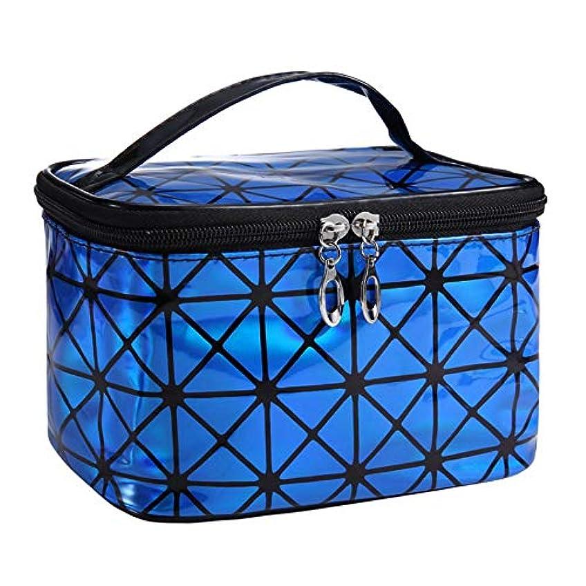 リラックスワイヤーガソリンCUHAWUDBA ブルー機能化粧品バッグ女性ファッションPuレザー旅行メイクアップ必需品オーガナイザージッパー化粧ケースポーチトイレタリーキットバッグ