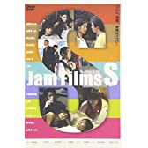 Jam Films S [DVD]
