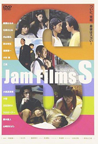 Jam Films Sのイメージ画像