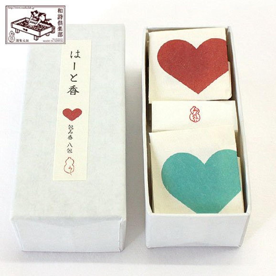 食器棚迷彩小川文香包み香はーと香 (TU-015)和詩倶楽部