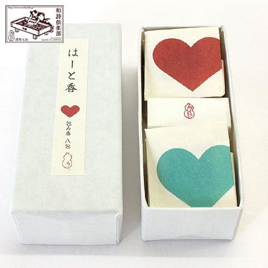 下品良心発行する文香包み香はーと香 (TU-015)和詩倶楽部