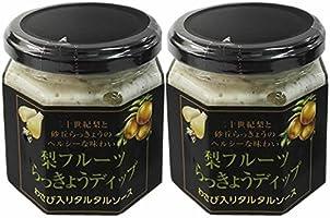 田畑商店 梨フルーツらっきょうディップ タルタルソース 150g×2個