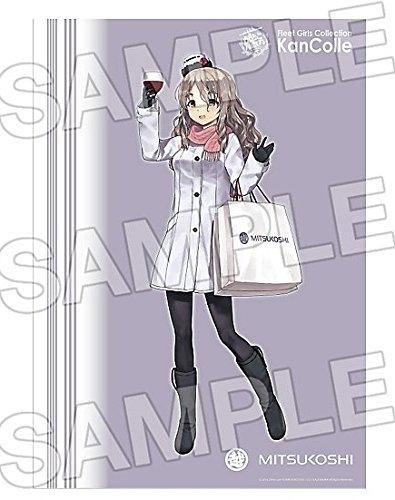 <「艦これ」×「三越」コラボ> 一六式「艦これ」特製多色刷大版印刷四型 Pola「ワインmode」 B1ポスター KADOKAWA