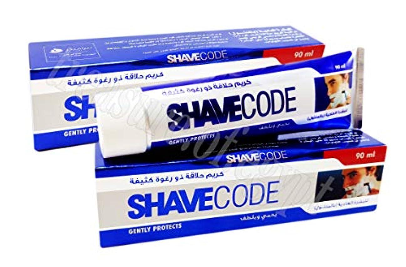 輸血軍隊栄養SHAVECODE Shaving Cream Smoothing Lather Gentle Skin Shave with Aloe Vera and Mentol for Normal Skin (2 Packs...