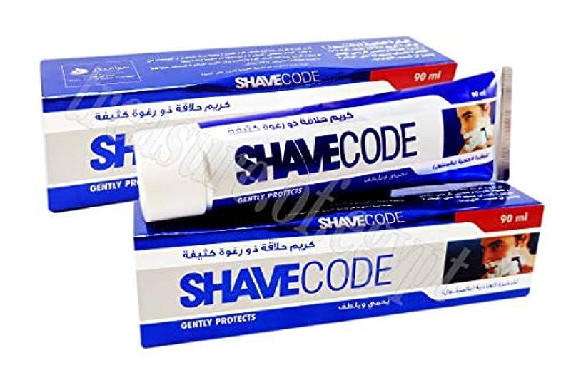 流産直立祈るSHAVECODE Shaving Cream Smoothing Lather Gentle Skin Shave with Aloe Vera and Mentol for Normal Skin (2 Packs...