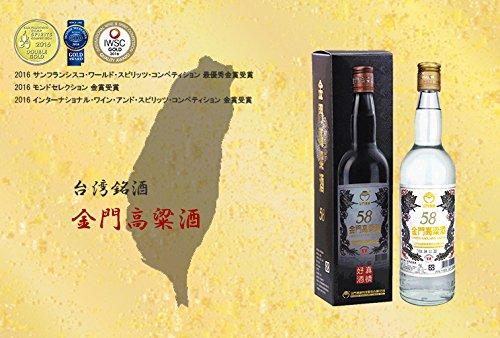 金門高粱酒 58度 300ml