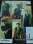 TOKIO INITIAL―TOKIOファースト写真集