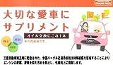 三菱自動車(MITSUBISHI)純正採用品 BARDAHL/バーダル社製 エンジンリカバリー 50,000km以上の走行車に1本注入!特殊粘度膜向上ポリマー配合!