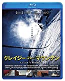 クレイジー・フォー・マウンテン [Blu-ray]
