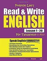 Preston Lee's Read & Write English Lesson 1 - 20 For Taiwanese