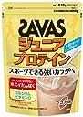 明治 ザバス ジュニアプロテイン ココア味【60食分】 840g