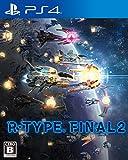 【Amazon.co.jpエビテン限定】R-TYPE FINAL 2 通常版 ファミ通DXパック PS4版 R-TYPEオリジナルサウンドBOXセット