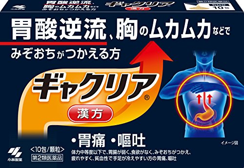 【第2類医薬品】ギャクリア 10包