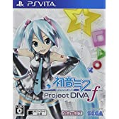 初音ミク -Project DIVA- f お買い得版